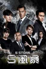 Nonton Streaming Download Drama S Storm (2016) Subtitle Indonesia