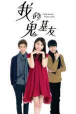 Nonton Streaming Download Drama I Am Sorry, I Love You (2015) Subtitle Indonesia