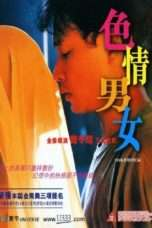 Nonton Streaming Download Drama Viva Erotica (1996) Subtitle Indonesia