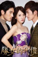 Nonton Streaming Download Drama The Queen of SOP S02 (2012) Subtitle Indonesia