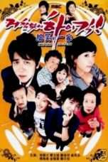 Nonton Streaming Download Drama High Kick S02: High Kick Through The Roof (2009) Subtitle Indonesia