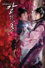 Nonton Streaming Download Drama The Blade and Petal (2013) Subtitle Indonesia