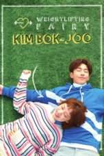Nonton Streaming Download Drama Weightlifting Fairy Kim Bok-Joo (2016) Subtitle Indonesia