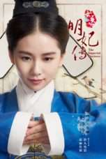 Nonton Streaming Download Drama The Imperial Doctress (2016) Subtitle Indonesia