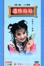 Nonton Streaming Download Drama Pearl Princess 2 (1998) Subtitle Indonesia