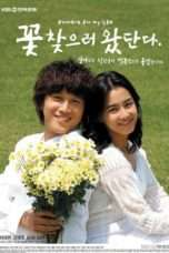 Nonton Streaming Download Drama Flowers for My Life (2007) Subtitle Indonesia