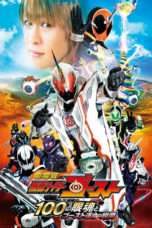 Nonton Streaming Download Drama Kamen Rider Ghost: The 100 Eyecons and Ghost's Fateful Moment (2016) Subtitle Indonesia