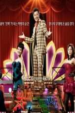 Nonton Streaming Download Drama Lights and Shadows (2011) Subtitle Indonesia