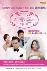 Nonton Streaming Download Drama Can Love Become Money? (2012) Subtitle Indonesia