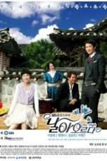 Nonton Streaming Download Drama Fly High (2007) Subtitle Indonesia