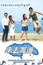 Nonton Streaming Download Drama Let's Go to the Beach (2005) Subtitle Indonesia