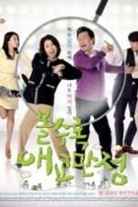 Nonton Streaming Download Drama More Charming by the Day (2010) Subtitle Indonesia