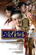 Nonton Streaming Download Drama My Bratty Princess Spinoff (2015) Subtitle Indonesia