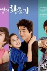 Nonton Streaming Download Drama My Life's Golden Age (2008) Subtitle Indonesia