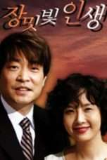 Nonton Streaming Download Drama My Rosy Life (2005) Subtitle Indonesia