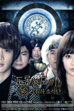 Nonton Streaming Download Drama Salamander Guru and The Shadows (2012) Subtitle Indonesia