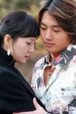 Nonton Streaming Download Drama Say You Love Me (2004) Subtitle Indonesia
