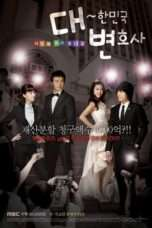 Nonton Streaming Download Drama Lawyers of the Great Republic of Korea (2008) Subtitle Indonesia