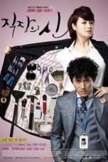 Nonton Streaming Download Drama The Queen of Office (2013) Subtitle Indonesia