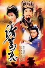 Nonton Streaming Download Drama Zhuge Liang (1970) Subtitle Indonesia
