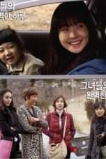 Nonton Streaming Download Drama Their Perfect Day (2013) Subtitle Indonesia