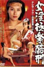 Nonton Streaming Download Drama Tortured Sex Goddess of Ming Dynasty (2003) Subtitle Indonesia