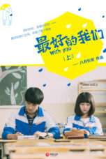 Nonton Streaming Download Drama With You (2016) Subtitle Indonesia