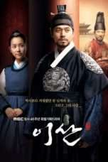 Nonton Streaming Download Drama Yi San (2007) Subtitle Indonesia