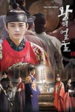 Nonton Streaming Download Drama The King's Face (2014) Subtitle Indonesia