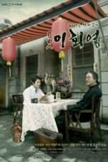 Nonton Streaming Download Drama Freedom Fighter, Lee Hoe-young (2010) Subtitle Indonesia