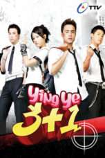 Nonton Streaming Download Drama Ying Ye 3 Jia 1 (2007) Subtitle Indonesia