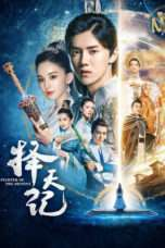 Nonton Streaming Download Drama Fighter of the Destiny (2017) Subtitle Indonesia