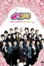 Nonton Streaming Download Drama Mei-chan's Butler (2009) Subtitle Indonesia