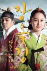 Nonton Streaming Download Drama Jang Ok Jung, Living by Love (2013) Subtitle Indonesia