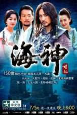 Nonton Streaming Download Drama Emperor of the Sea (2004) Subtitle Indonesia