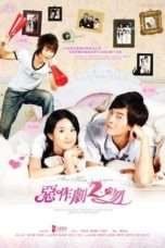 Nonton Streaming Download Drama It Started With a Kiss (2005) Subtitle Indonesia