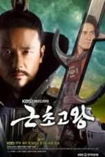 Nonton Streaming Download Drama The King of Legend / King Geunchogo (2010) Subtitle Indonesia