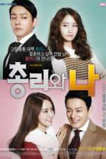 Nonton Streaming Download Drama The Prime Minister and I (2013) Subtitle Indonesia