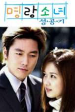 Nonton Streaming Download Drama Successful Story of a Bright Girl (2002) Subtitle Indonesia