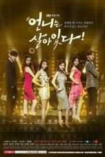 Nonton Streaming Download Drama Sister is Alive (2017) Subtitle Indonesia