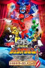 Nonton Streaming Download Drama Doubutsu Sentai Zyuohger the Movie: The Heart Pounding Circus Panic! (2016) Subtitle Indonesia