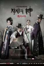 Nonton Streaming Download Drama The Merchant: Gaekju (2015) Subtitle Indonesia