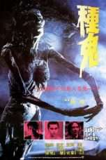 Nonton Streaming Download Drama Seeding of a Ghost (1983) jf Subtitle Indonesia