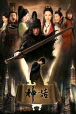 Nonton Streaming Download Drama The Myth (2010) Subtitle Indonesia