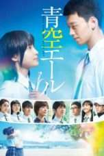 Nonton Streaming Download Drama Yell for the Blue Sky (2016) Subtitle Indonesia