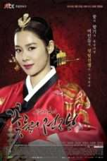 Nonton Streaming Download Drama Cruel Palace – War of Flowers (2013) Subtitle Indonesia