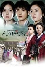 Nonton Streaming Download Drama New Tales of Gisaeng (2011) Subtitle Indonesia