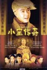 Nonton Streaming Download Drama The Duke of Mount Deer (2000) Subtitle Indonesia