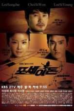 Nonton Streaming Download Drama Poseidon (2011) Subtitle Indonesia