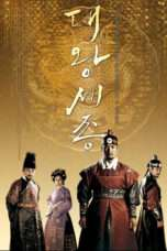 Nonton Streaming Download Drama King Sejong the Great (2008) Subtitle Indonesia